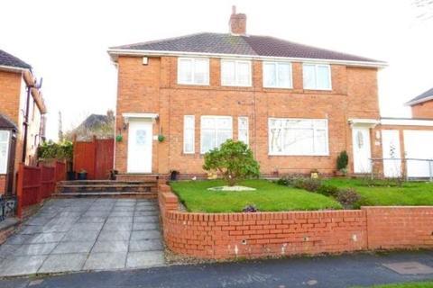 3 bedroom semi-detached house to rent - Harvington Road, Selly Oak, B29