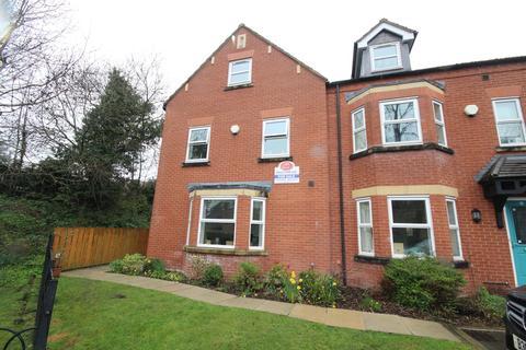 4 bedroom end of terrace house for sale - Grosvenor Gardens, Wrexham
