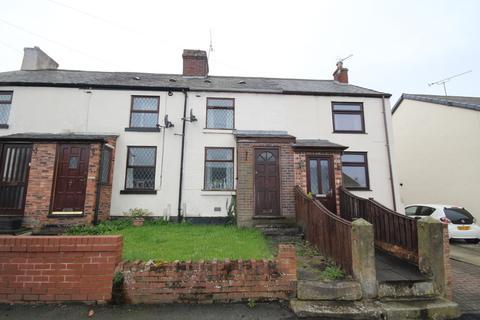 2 bedroom terraced house for sale - Oak Villas, leeswood