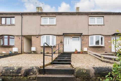 2 bedroom terraced house for sale - 151 Headwell Avenue, Dunfermline, KY12 0JR