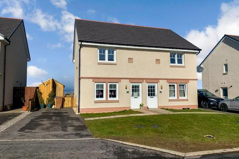 2 bedroom semi-detached house for sale - Cypress Place, Inverness