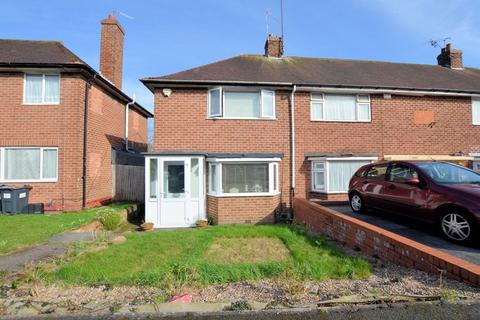 3 bedroom end of terrace house for sale - Overdale Road, Quinton