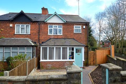 3 bedroom semi-detached house for sale - Coldbath Road, Moseley, Birmingham, B13
