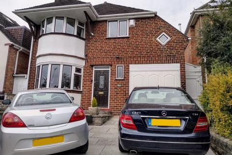 4 bedroom detached house for sale - Moor Green Lane, Moseley, Birmingham, B13