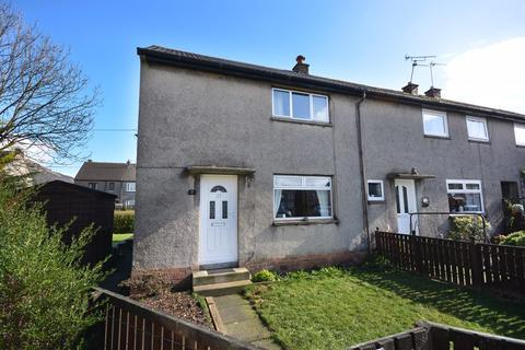2 bedroom end of terrace house for sale - Dalmore Drive, Alva