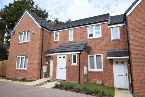 2 bedroom terraced house for sale - Guardian Way, Luton