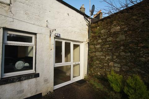 Studio for sale - Argyll Street, Lochgilphead