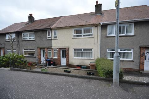 3 bedroom terraced house for sale - Craigie Road, Hurlford, Kilmarnock, KA1