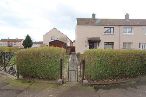 3 bedroom end of terrace house for sale - Lismore Avenue, Kirkcaldy, Fife, KY2