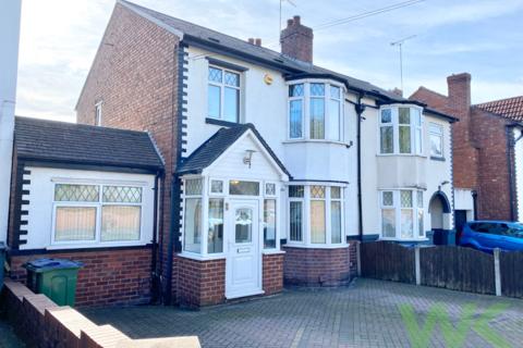 3 bedroom semi-detached house for sale - Heath Lane, West Bromwich, B71