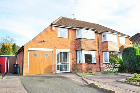3 bedroom semi-detached house for sale - Dunstall Road, Halesowen