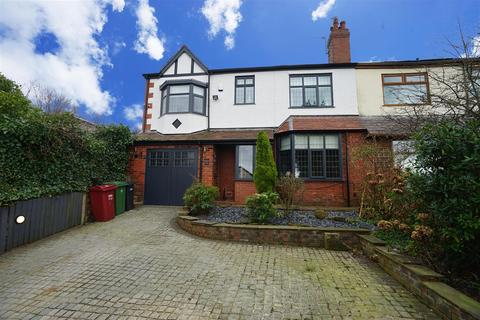 5 bedroom semi-detached house for sale - Ox Hey Lane, Lostock, Bolton