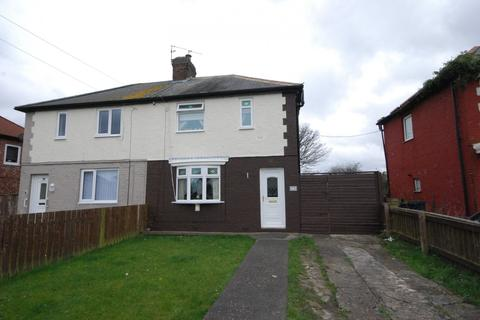 3 bedroom semi-detached house for sale - Tynemouth Road, Jarrow
