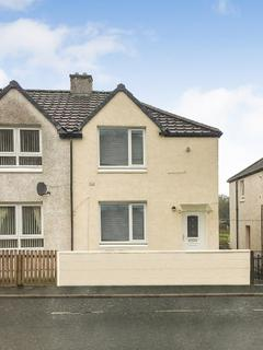 2 bedroom semi-detached house for sale - 19 Douglas Terrace, Newton Stewart DG8