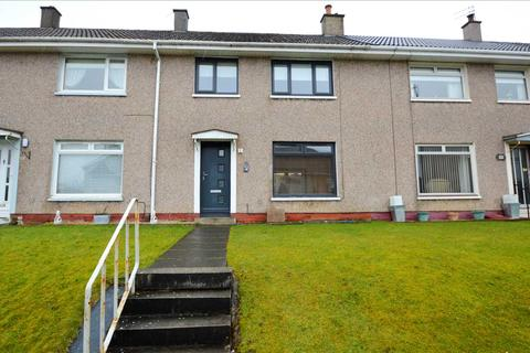 3 bedroom terraced house for sale - Chalmers Crescent, East Kilbride