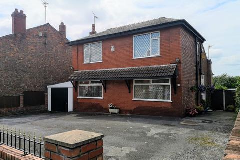 4 bedroom detached house for sale - Beech Hill Lane, Beech Hill, Wigan, WN6 7SB