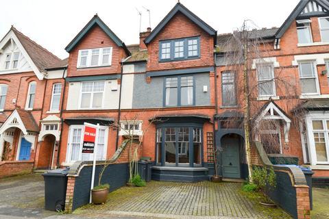 5 bedroom terraced house for sale - Cambridge Road, Birmingham, West Midlands, B13