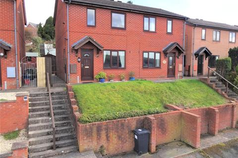 2 bedroom semi-detached house for sale - Brimmon Close, Newtown, Powys, SY16