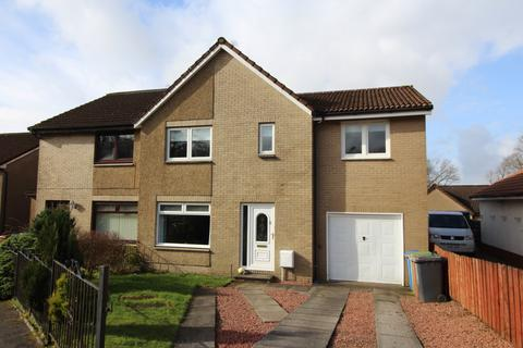 5 bedroom semi-detached house for sale - Broomhill Crescent, Bonhill