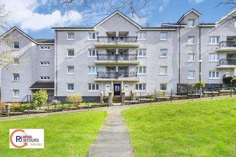 2 bedroom flat for sale - 2/2, 423, Carmunnock Road, Glasgow, G45 9DG