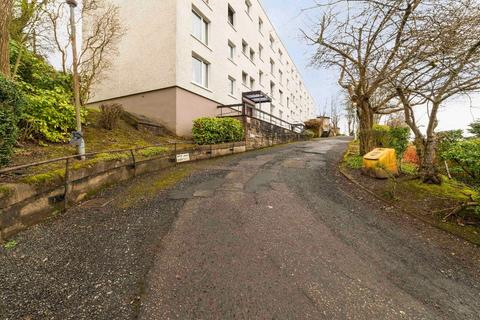 2 bedroom apartment for sale - Sherbrooke Drive, Glasgow