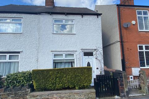 2 bedroom semi-detached house for sale - School Board Lane, Brampton, Chesterfield, S40 1ET