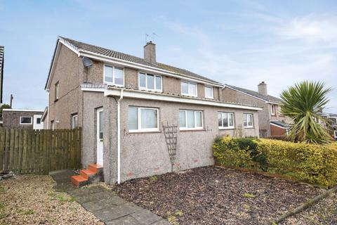 4 bedroom semi-detached house for sale - Carswell Road, Newton Mearns, Glasgow, G77 6NZ
