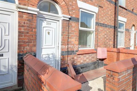 2 bedroom terraced house to rent - West Street, Crewe