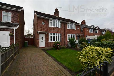 2 bedroom semi-detached house for sale - St Ann's Road, Middlewich