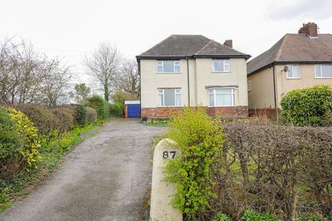 4 bedroom detached house for sale - Lone Oak, Churchside, Hasland