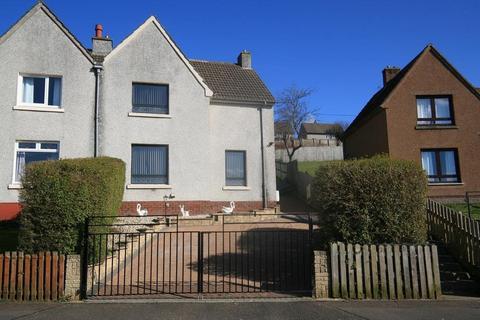 4 bedroom semi-detached house for sale - Glenmavis Drive, Bathgate