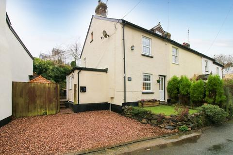 2 bedroom end of terrace house for sale - Village Road, Christow