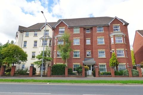 2 bedroom apartment for sale - Great Park Drive, Leyland, Lancashire, PR25