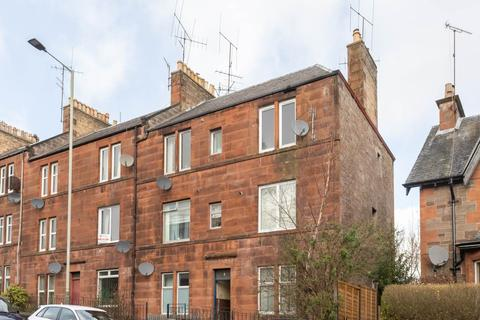 1 bedroom flat for sale - 71 Jeanfield Road, Perth, Perthshire