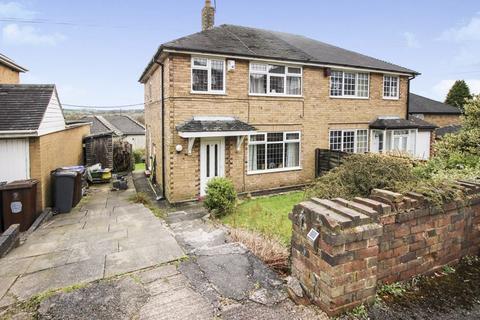 3 bedroom semi-detached house for sale - Kent Drive, Endon, Staffordshire, ST9