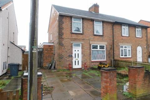 3 bedroom semi-detached house for sale - Saffron Lane, Leicester