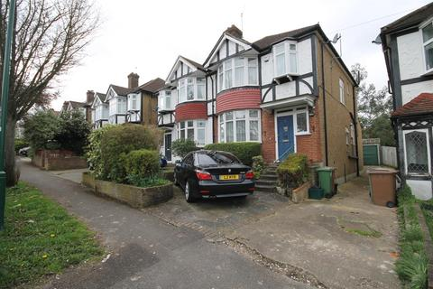 3 bedroom semi-detached house for sale - Montrose Gardens, Sutton