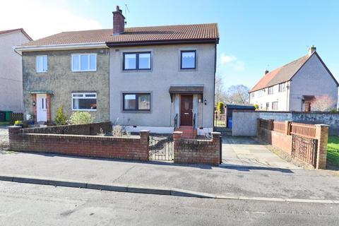 3 bedroom semi-detached house for sale - Carseggie Crescent, Woodside, Glenrothes