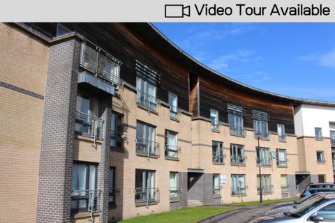 2 bedroom flat for sale - Cooperage Quay, Stirling, FK8