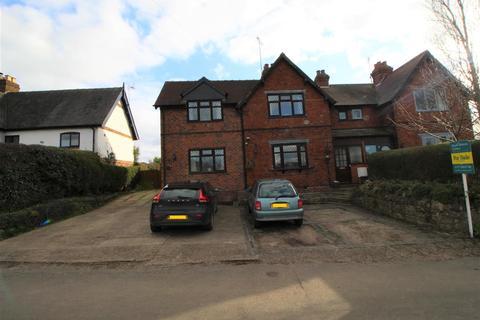 4 bedroom property for sale - Flamstead Lane, Denby Village, Ripley
