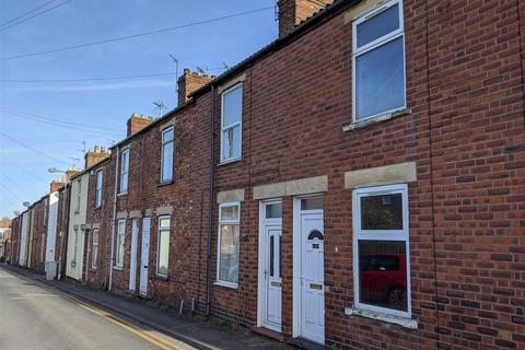 3 bedroom terraced house for sale - Brewery Hill, Grantham