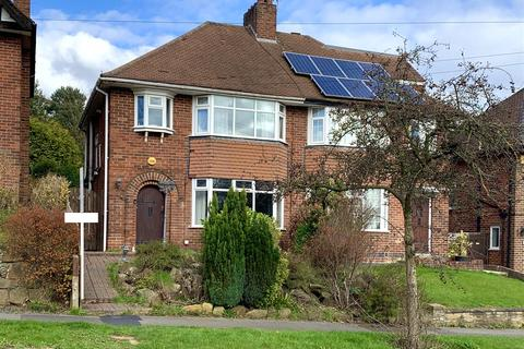 3 bedroom semi-detached house for sale - Hillsway, Littleover Village, Derby