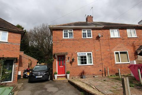 2 bedroom semi-detached house for sale - Gibbons Crescent, Stourport-On-Severn