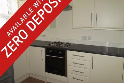2 bedroom terraced house to rent - South Street, Cockermouth