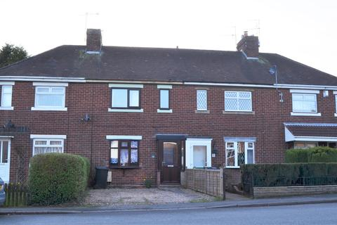 2 bedroom terraced house for sale - The Straits, Lower Gornal, DY3 3AL