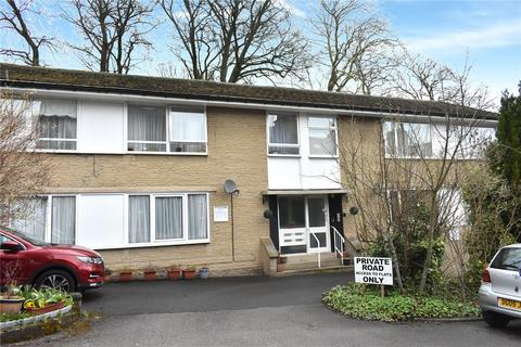 2 bedroom apartment for sale - Cliffe Court, Castle Road, Keighley, West Yorkshire, BD21