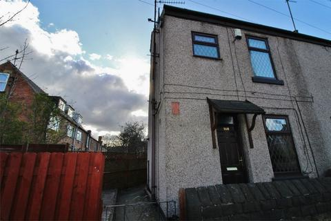 2 bedroom end of terrace house for sale - The Common, Ecclesfield, SHEFFIELD, South Yorkshire