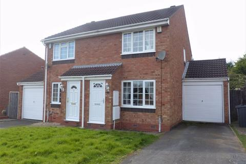 2 bedroom semi-detached house for sale - Far Highfield, Sutton Coldfield