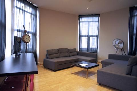 2 bedroom apartment to rent - Bethnal Green Road, London E1