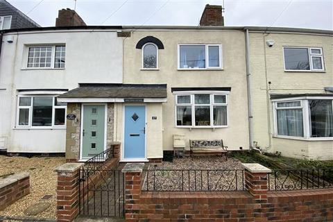 3 bedroom terraced house for sale - Goosecarr Lane, Todwick, Sheffield , S26 1HG